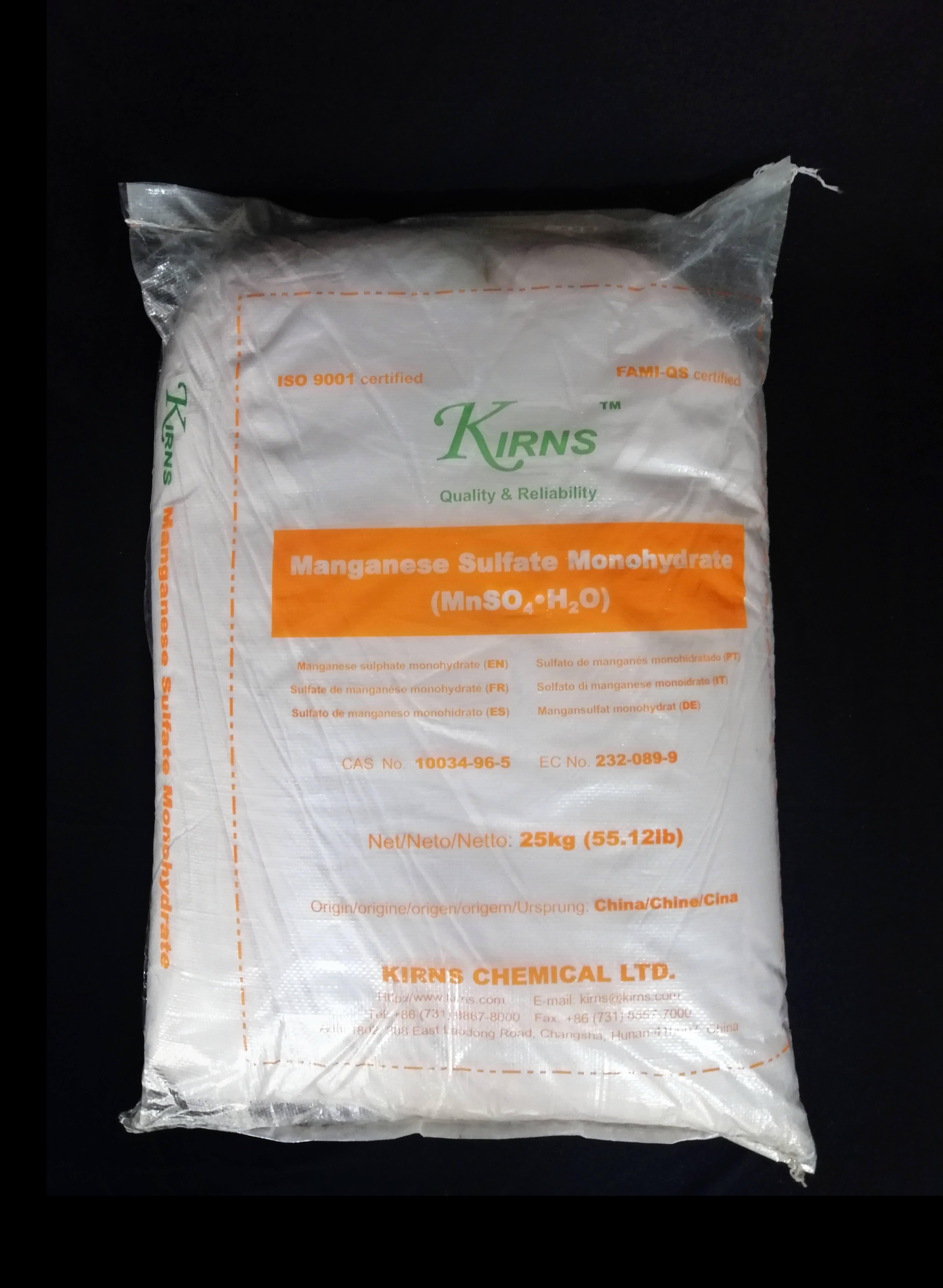 Sulfato-de-Manganeso-Monohidratado-Alfa-pq.jpeg