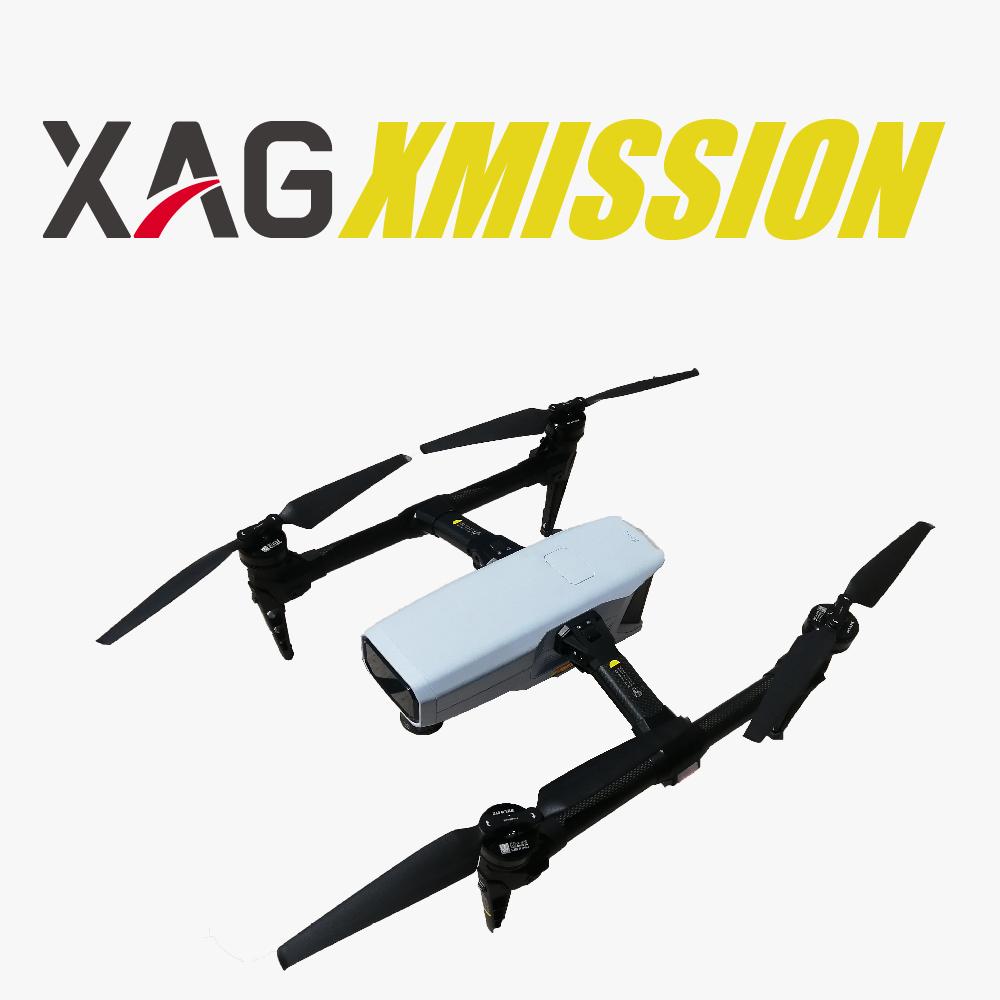 XMISSION-1